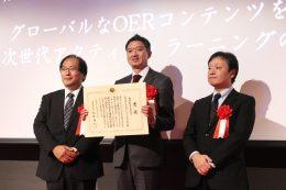 文部科学大臣賞の広尾学園とAsuka Academy