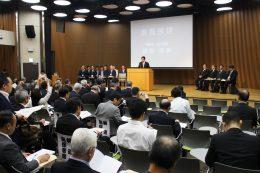 全国ICT教育首長協議会議