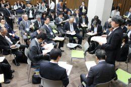 活動方針検討会
