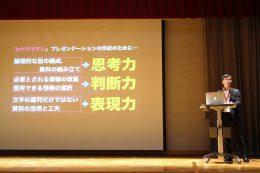 上大野小学校で「プレゼンテーション型授業」に取り組む 薄井直之教諭