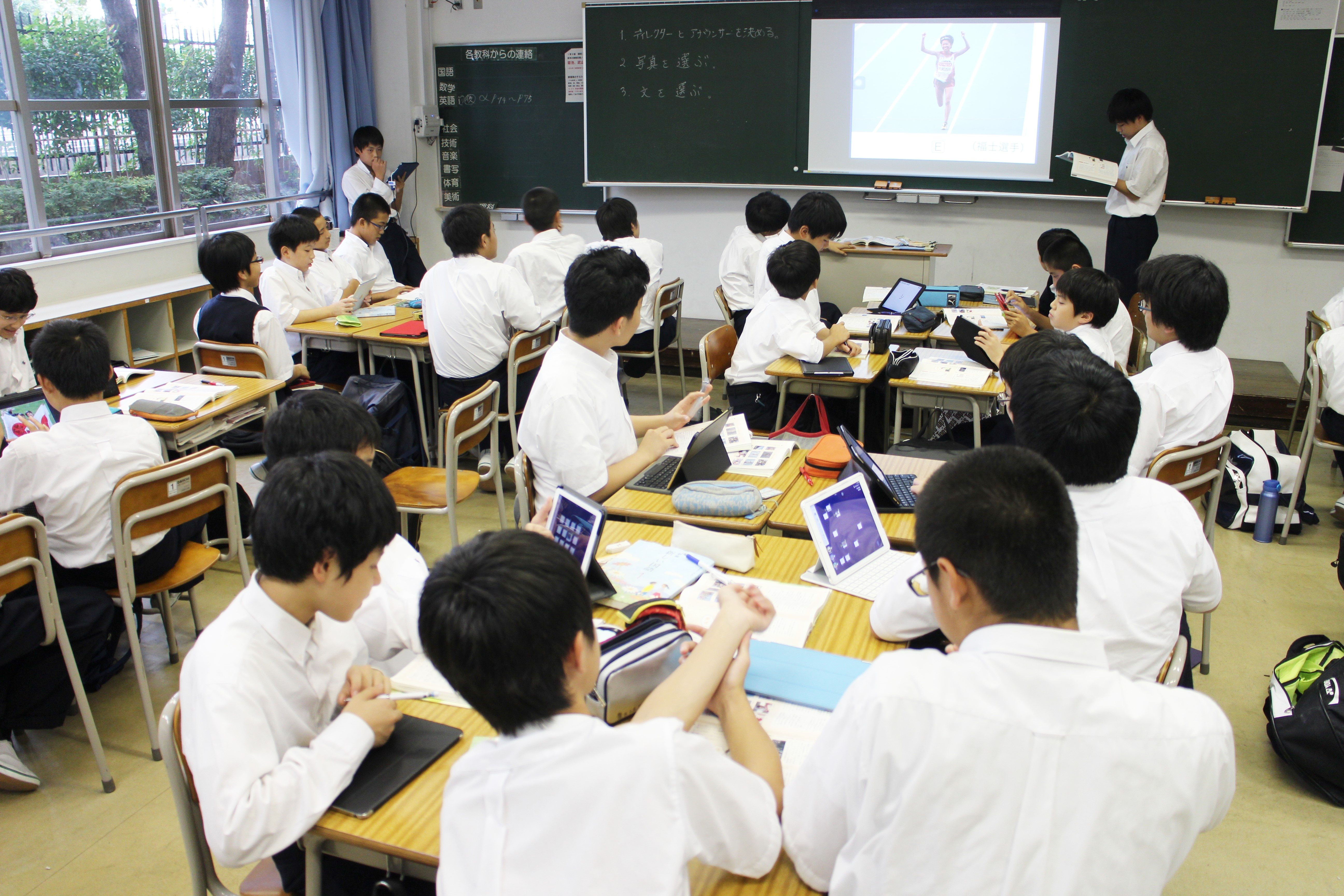 佼成学園、発展途上だが可能性拡がるICT活用授業を公開