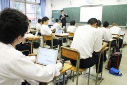 高校1年のコミュニケーション英語の授業