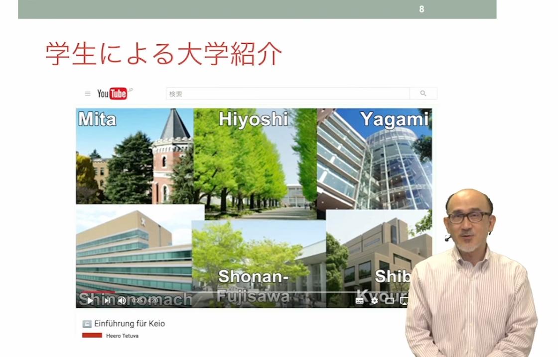 Images of 慶應義塾外国語学校 -...