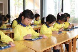 あけぼの・保育学院では、まずは約60人の園児向けに導入予定