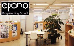 エパノ プログラミング スクールのエントランス