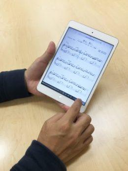 巻物のようにスクロールで楽譜が表示されるため、ページめくりをする必要がなくなります。