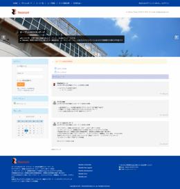 サイトデザイン例:オープンLMSトップ画面