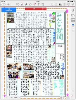 編集会議の内容に基づいて各メンバーが同時に新聞を編集。