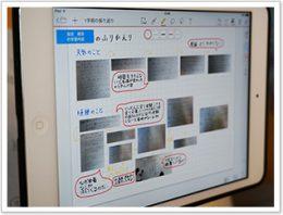 1ページに情報をまとめることで、全体の関連性がわかる。細かい文字も画面を拡大すれば読むことができる。