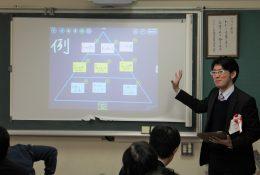 関西大学中等部の林 誠浩 教諭