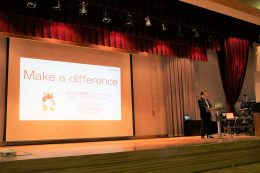 「Make a difference」と題した平井課長のプレゼン