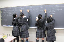 板書する生徒たち