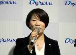 調査結果を発表するデジタルアーツ 管理部 広報課 吉田課長