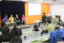 現役生のトークセッション