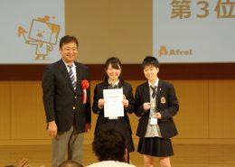 高校生上級部門第1位の「京」