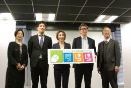 左から、ドコモgacco伊能社長、NTTドコモ小林氏、すららネット柿内取締役、すららネット湯野川社長、子どもの発達科学研究所和久田氏