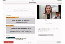 英語4技能講座Online Speaking/レッスン画面