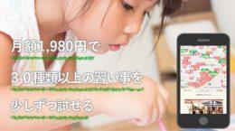d20556-3-854703-0
