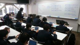 「すらら」で学習する桜丘中学・高等学校の生徒(昨年、トライアルを実施)