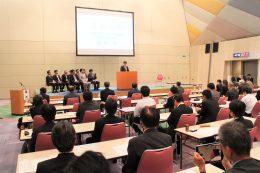 全国ICT教育首長協議会の総会