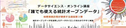 0608-soumu