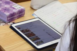 "iPadで""調べ学習"""