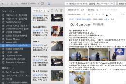 Evernote のノートのスクリーンショット(生徒の留学レポート)