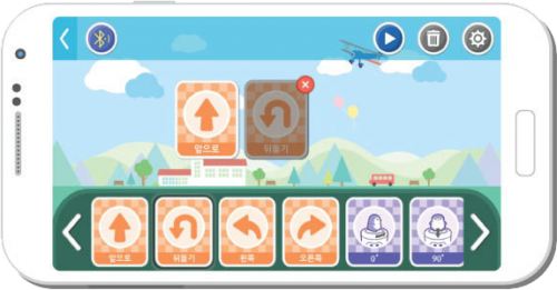 KamiCardアプリ