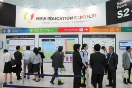 New Education Expo 2017 in東京