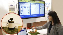 bousai Wi-Fi1