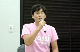 加藤理啓Classi 代表取締役副社長