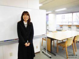 野口 久美子 准教授