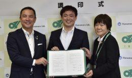 写真左から、鈴木英敬三重県知事、花まるラボ代表川島慶、廣田恵子教育委員会教育長