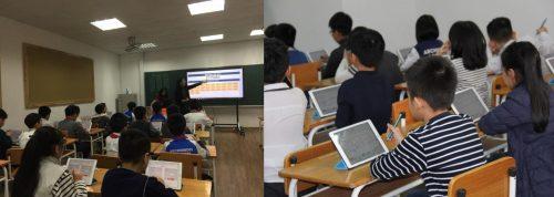 アルキメデス校におけるトライアル実施にあたっての環境テストの様子