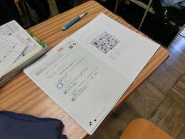 授業終了までに採点結果を印刷し、一人ひとりに返却できる。