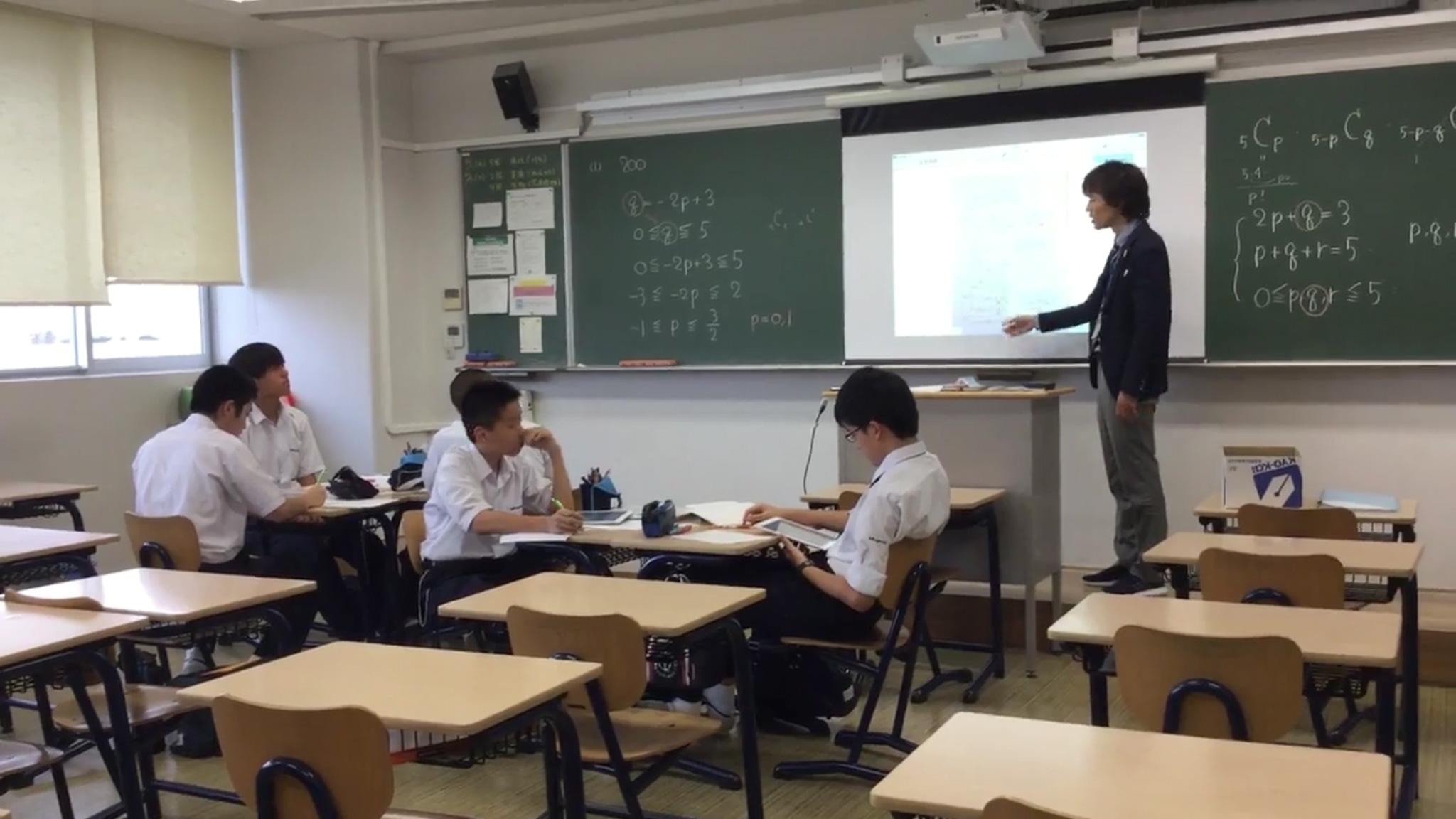 雲雀丘学園中学校・高等学校、授...