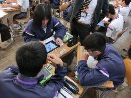 タブレット端末は、協働学習のツールとして抜群の効果を発揮する