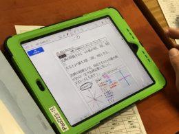 ClassRoomは、生徒に教材を容易に配布することができる。