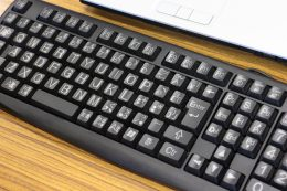 文字の大きなキーボード