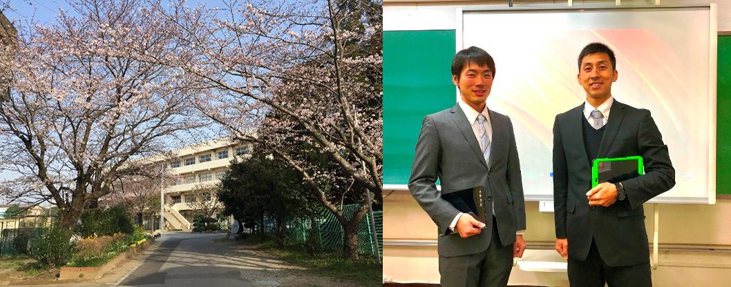 船橋市立古和釜中学校 1人1台タ...