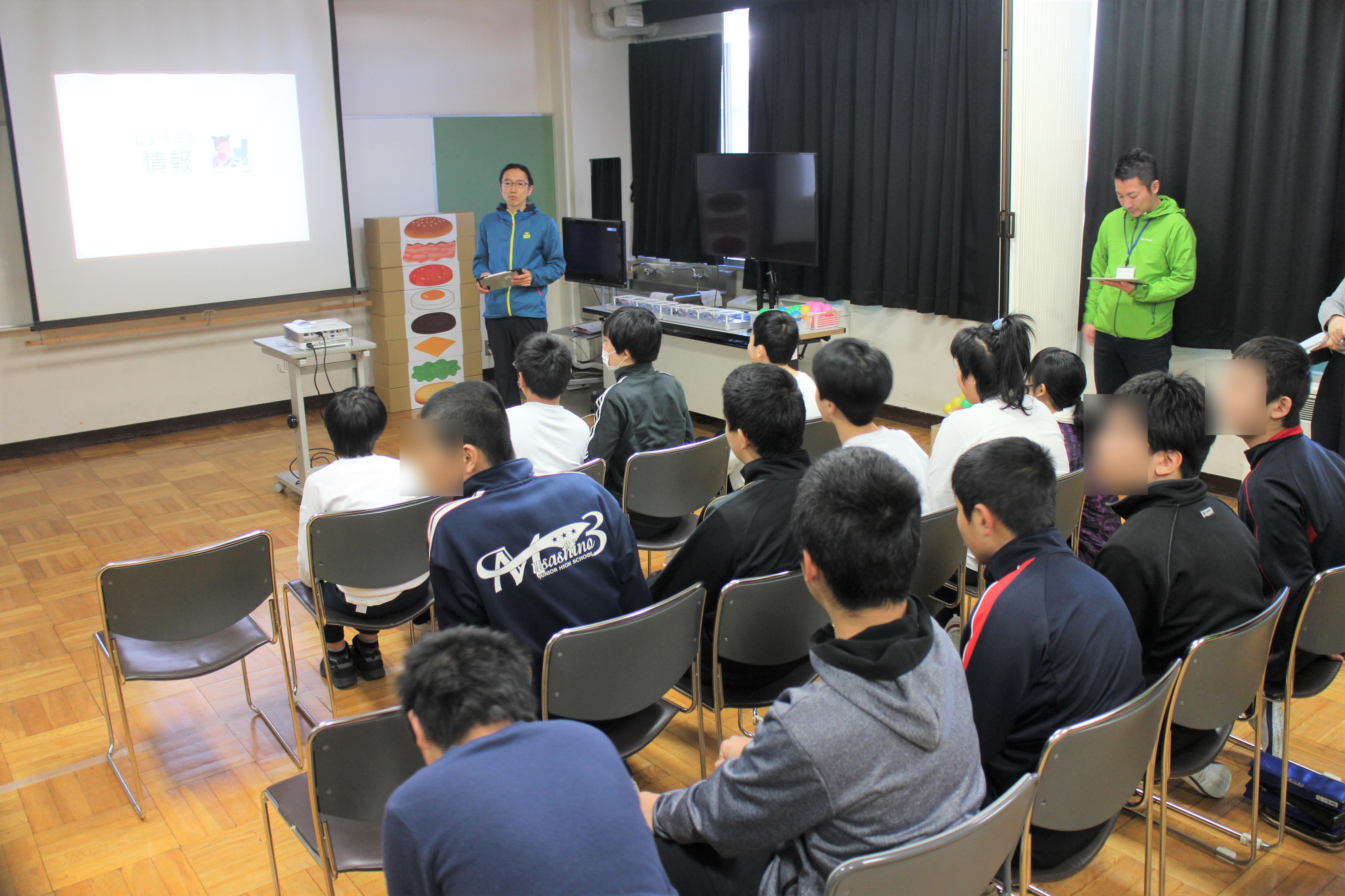 石神井特別支援学校で実証、「よくわかる」プログラミング学習の3ステップ