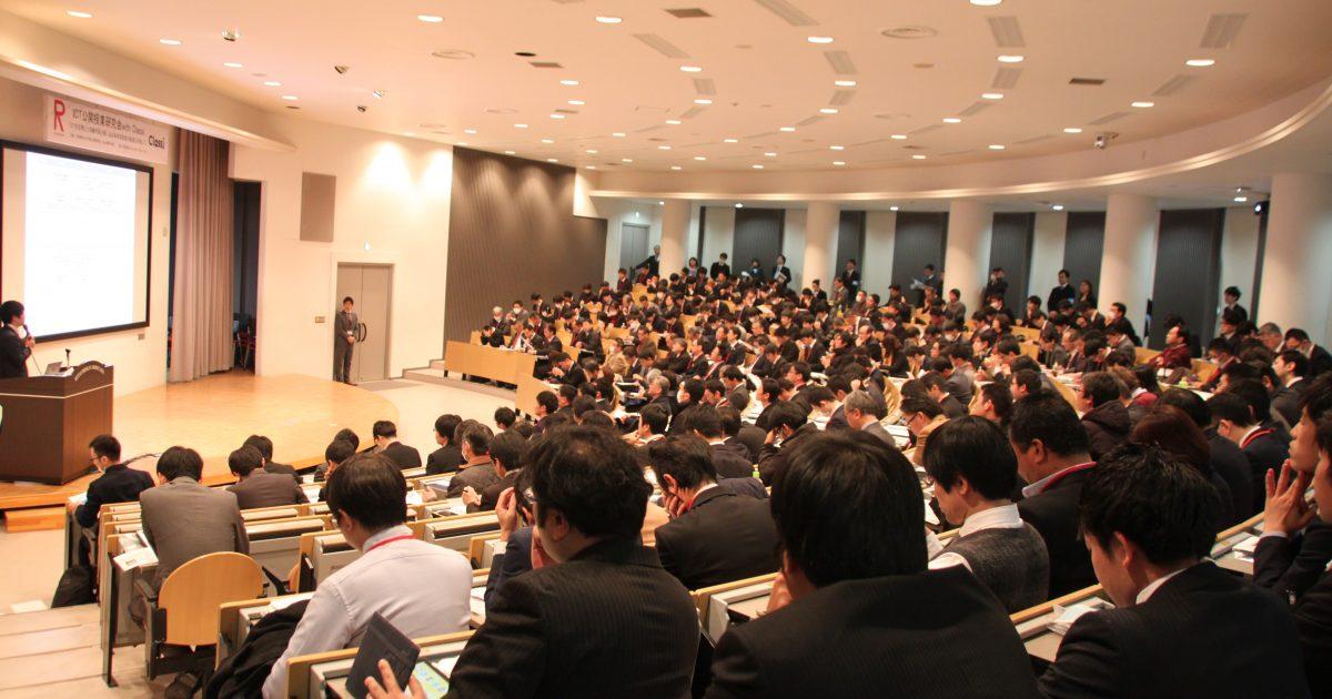 多くの参加者らで満席となったホール