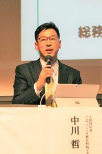「教育の情報化フォーラム」で発表する中川氏
