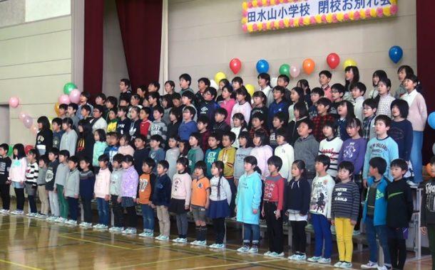 tamiyama_owakarekai