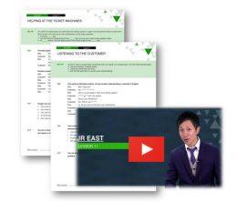 JR東日本専用 カスタマイズ教材メージ