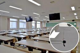 広島国際大学 講義室と各教室に設置されたネットワークカメラ/指向性マイク