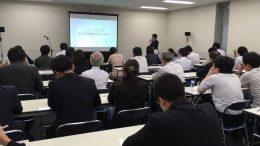5月17日(木) EDIX内 同社無料公開セミナーの様子