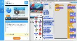 オリジナル映像教材と個別最適化された学習環境