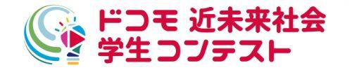 docomo logo_form01