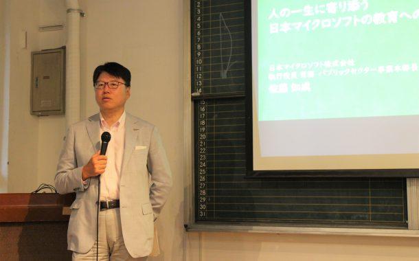 施策を発表する佐藤知成 執行役員常務
